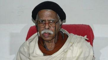 Dr. Vashishtha Narayan Singh