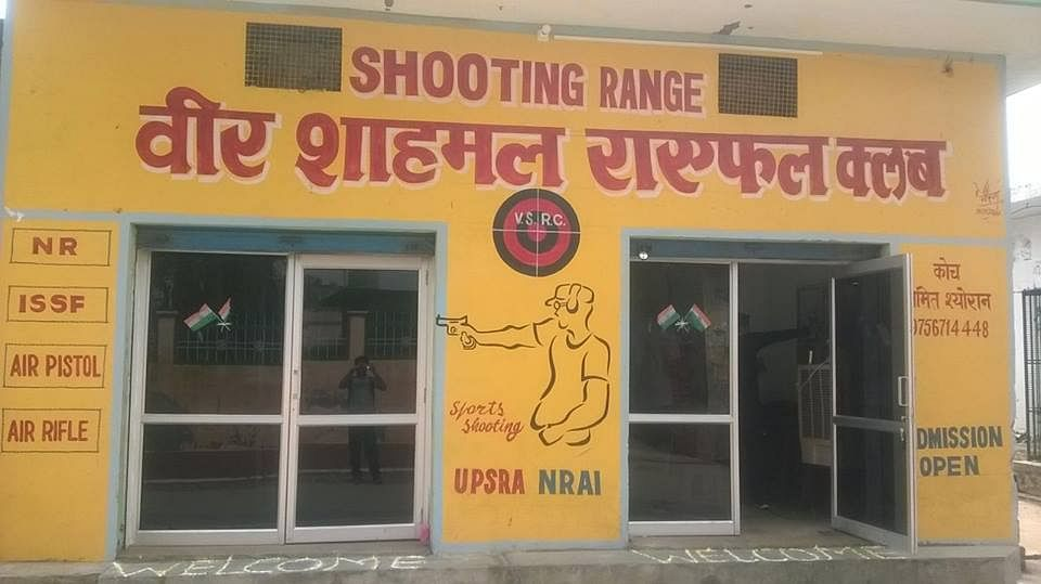 The new Veer Shahmal Rifle Club in Baghpat district, Uttar Pradesh. (Source: Facebook/Pankaj Sharma)
