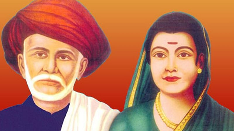 Jyotiba and Savitribai Phule (Source: Free Press Journal)
