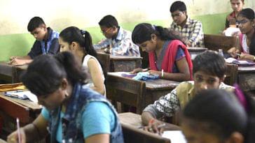 UPSC - exam - application - withdrawal