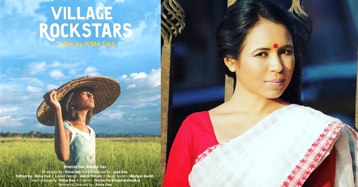 Village Rockstars: 7 Things to Know About India's Entry to the Oscars