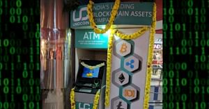 Bengaluru has India's first cryptocurrency ATM. Image Credit: Technical Champion Guruju