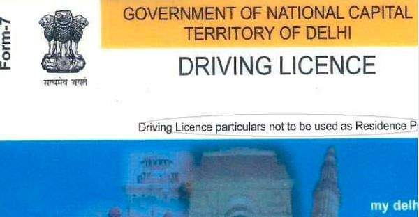 Delhi-residents-can-apply-for-a-driving-license-online. Online Form Driving Licence Delhi on simulation games free, city car, eye test, license test, simulation games,