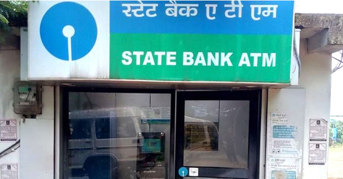 ATM Glitch Causes Woman To Lose Rs 25000. What She Did Next Is a Lesson To Us All!