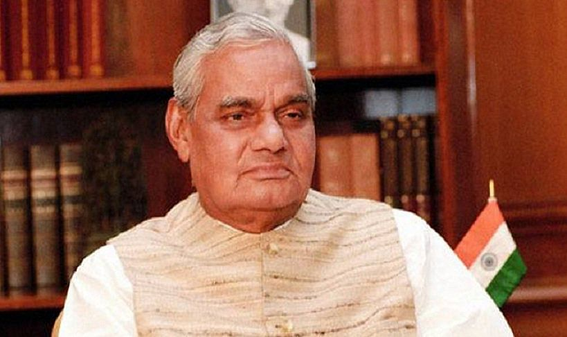Former Prime Minister Atal Bihari Vajpayee. (Source: Twitter/DD News)
