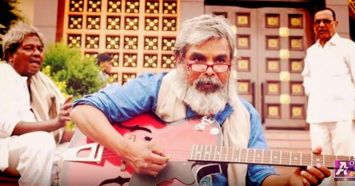 Meet 'Guitar Rao', an Engineer Who Quit a Cushy Job to Give Music Lessons for Re 1!