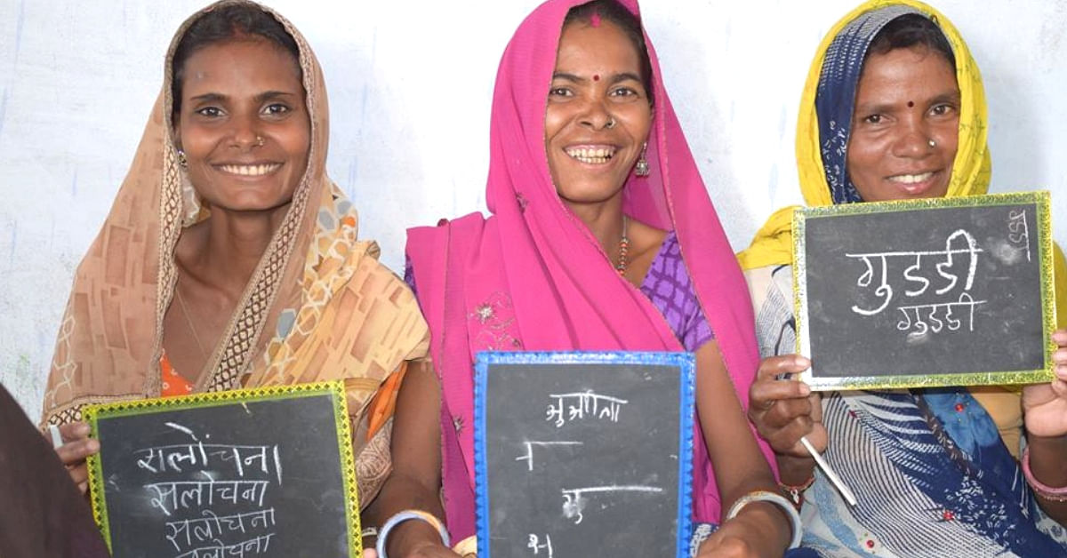 This Simple Step Is Giving a Whole New Freedom to Rural Women in 6 States
