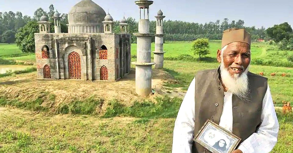 RIP Faizul Hasan Qadri: An Ode to the UP Postman Who Built a 'Taj' For His 'Mumtaz'