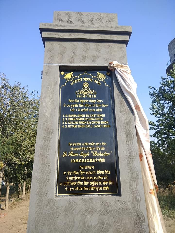 Inaugurated on November 25 in Badduwal village, stands another memorial in recognition of those who served in World War I. (Source: Facebook/Bhatti Harpreet Singh)