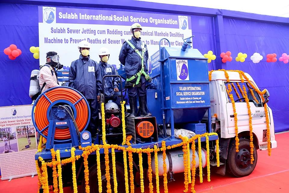 'Hope Machine' (Source: Sulabh International Social Service Organisation)