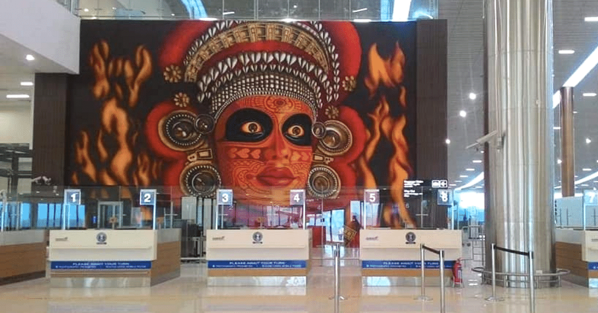 Father-Son Duo Creates History as Kerala Inaugurates Its Fourth International Airport