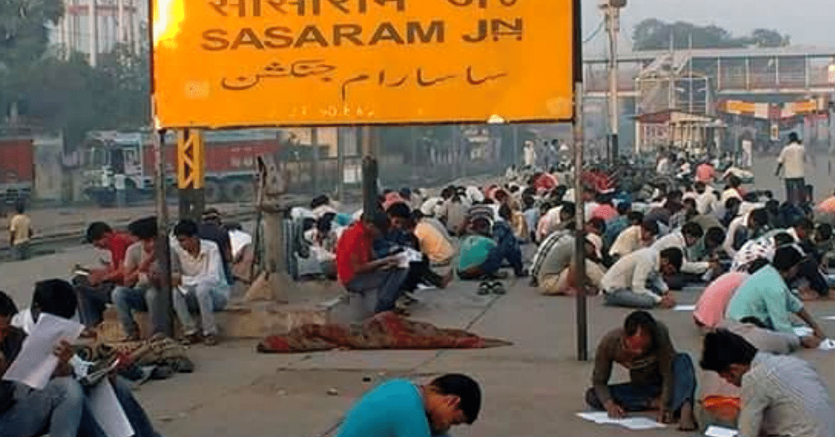 The Amazing Story of a Railway Junction in Bihar That Doubles Up As a Coaching Centre!