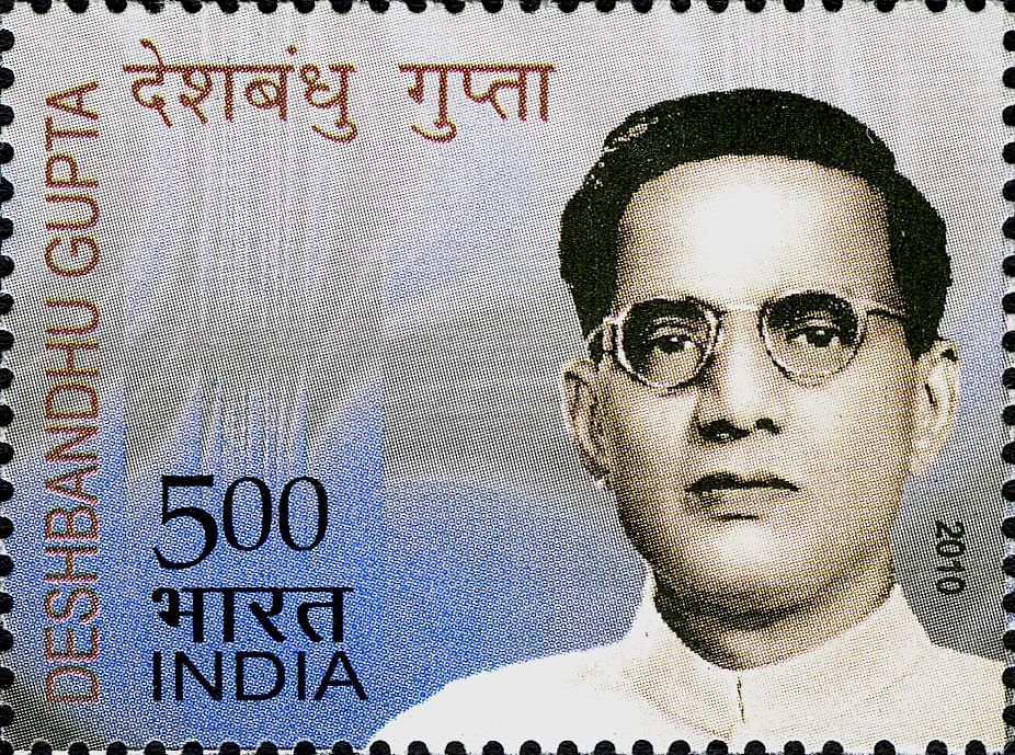 Govt of India issued a stamp in his honour in 2010. (Source: Wikimedia Commons)