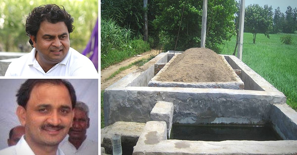 These UP farmers reduced their carbon footprint by 22 lakh kilos, using this method