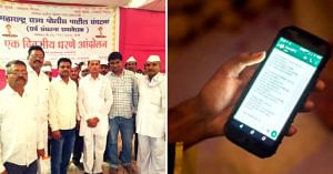 Police Patils in Maharashtra's villages are monitoring social media traffic. (Source: Facebook/Police Patil Maharashtra)