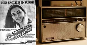 India-binaca-geetmala-radio-ceylon-history