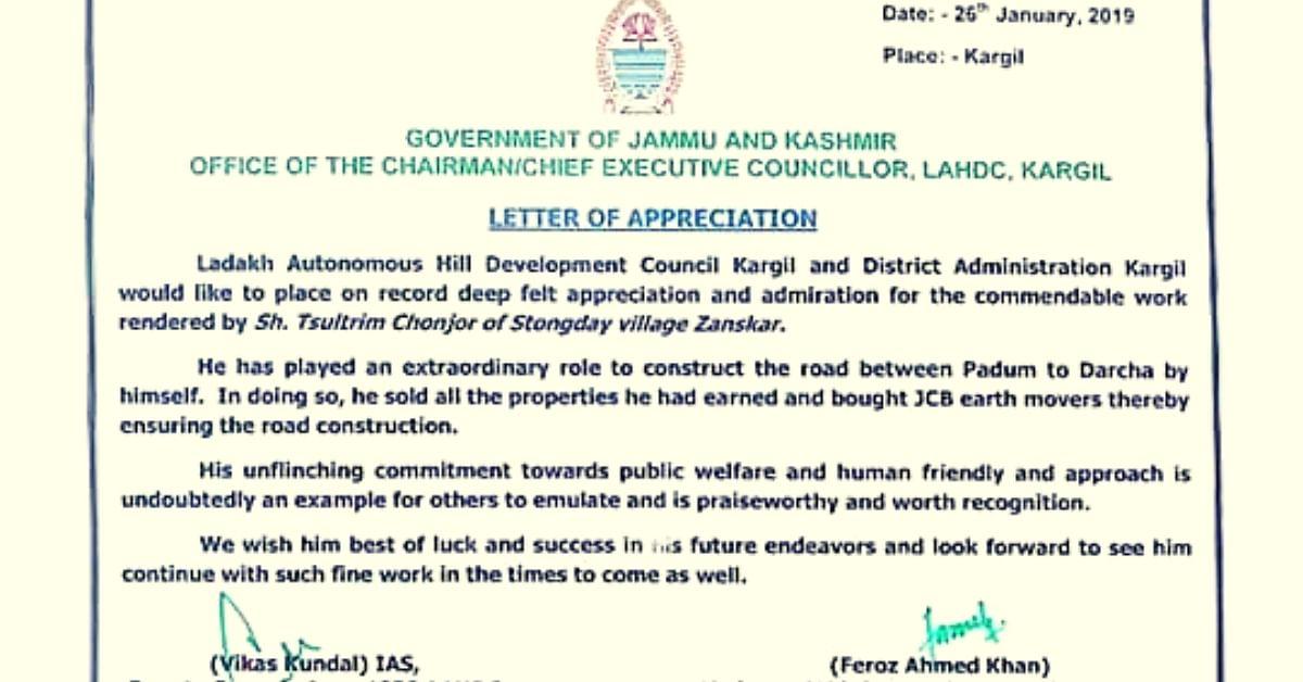 Letter of appreciation signed by Vikas Kundal, IAS, Deputy Commissioner-Kargil District and Feriz Ahmed Khan, Chief Executive Councillor, LAHDC, Kargil. (Source: Facebook)