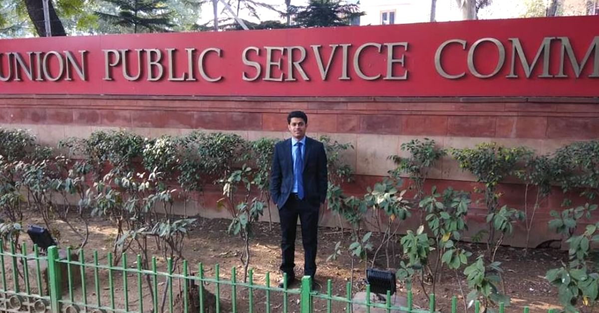 Failed UPSC's Interview? This New Recommendation May Still Get You a Govt Job!