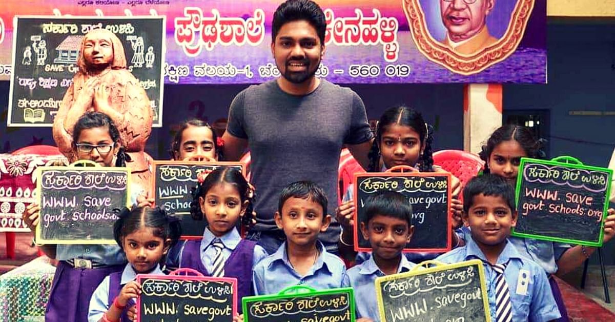 Once He Couldn't Pay His Fees. Now This Farmer's Son Is Saving Govt Schools!