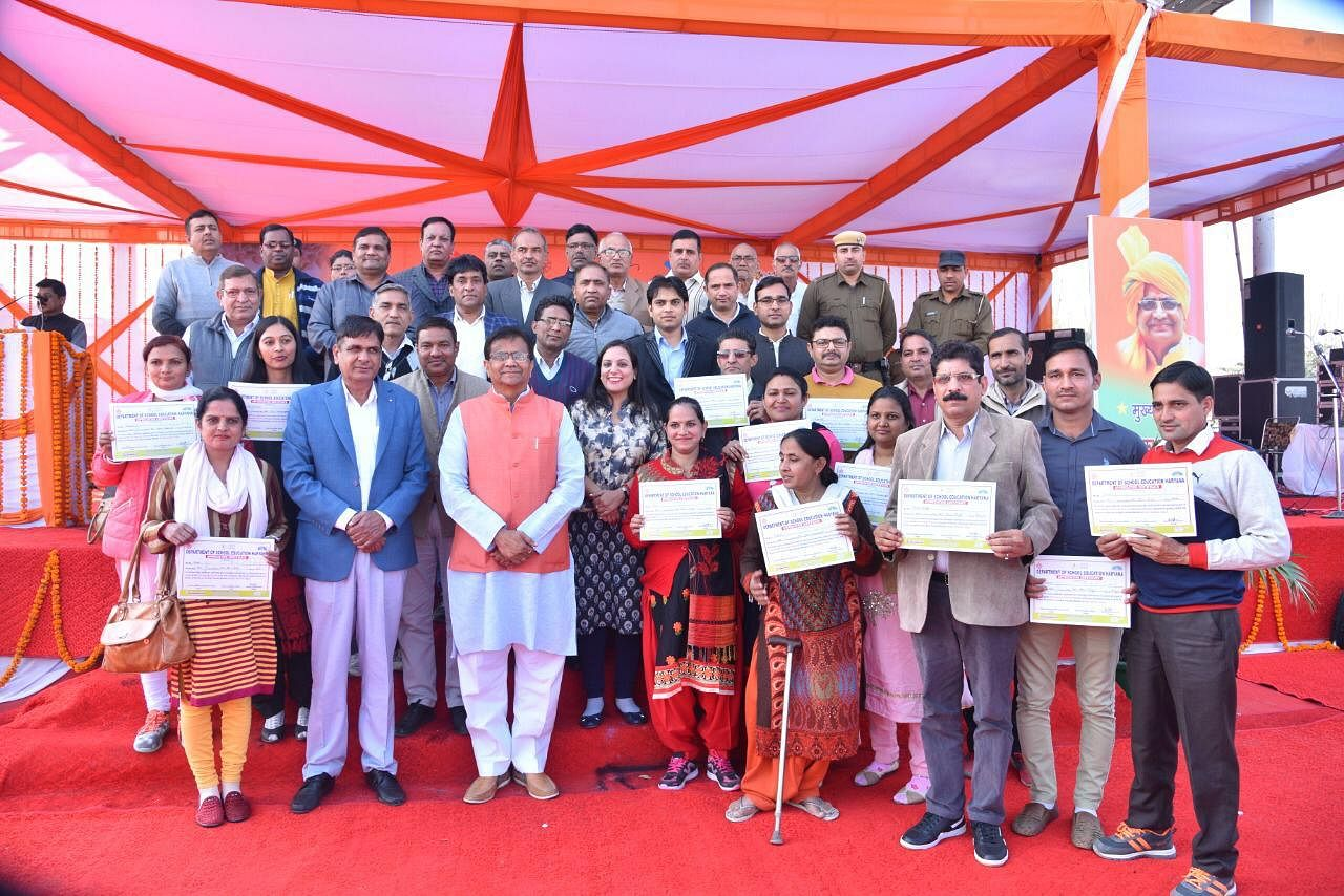 Motivation: Felicitation for teachers and block officials performing well. (Source: Samagra)