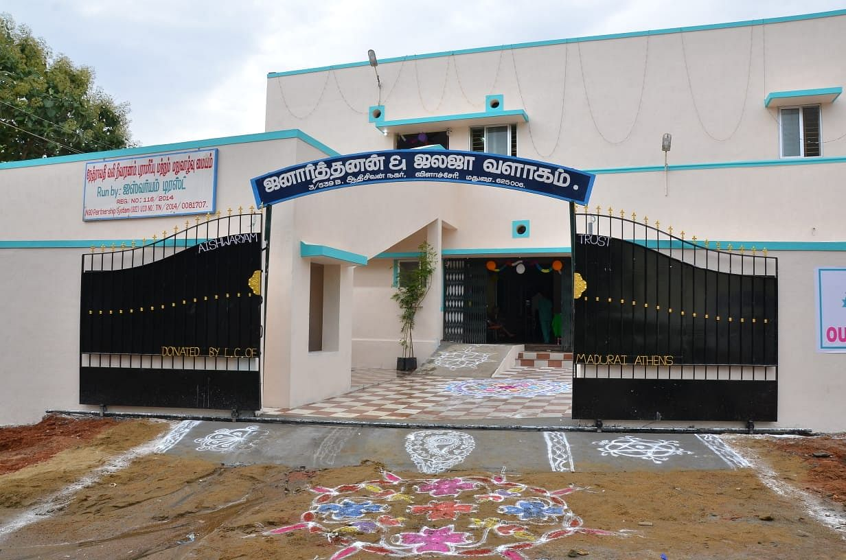 Nethravathi Pain, Palliative Care, and Rehabilitation Centre. (Source: Aishwaryam Trust)