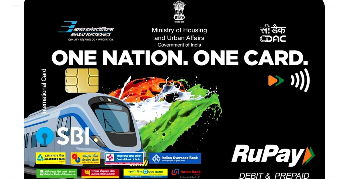 One Nation, One Card: Here's How to Get & Use the New Pan-India Mobility Card