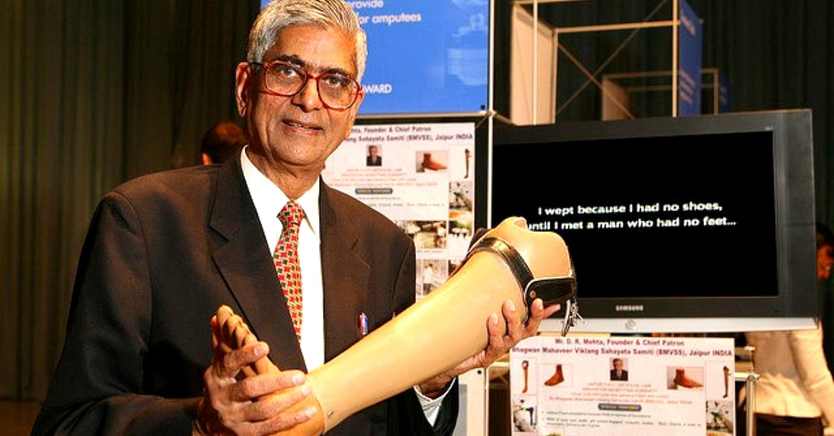 How an Accident Inspired This Ex-IAS Officer to Give Free Artificial Limbs to Lakhs