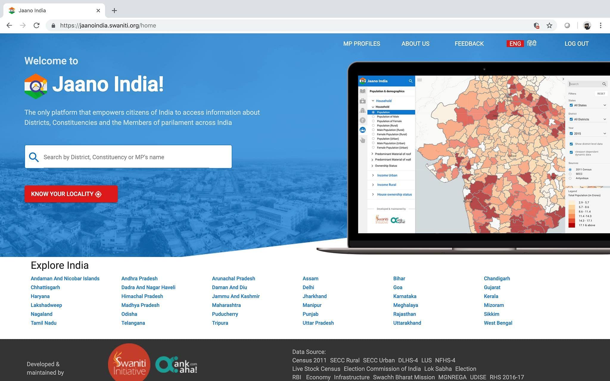 Jaano India Platform home page.
