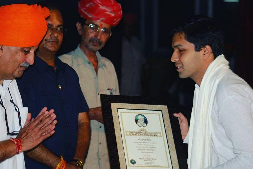 Receiving the Jodpur's 'Veer Durgadas Rathore Smtrti Award'.