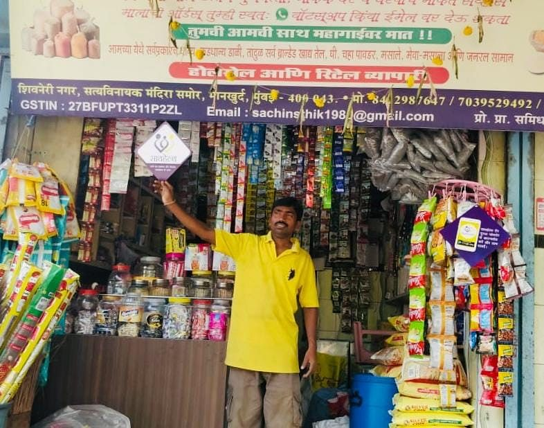Meet Sachin Thik, Saathealth's first #kirana store partner in Mankhurd, Mumbai. (Source: Saathealth)