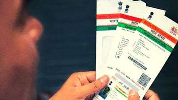 uidai masked aadhaar card secure details bank fraud india