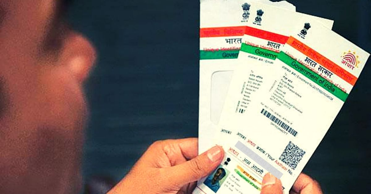 uidai masked aadhaar card secure details bank fraud india