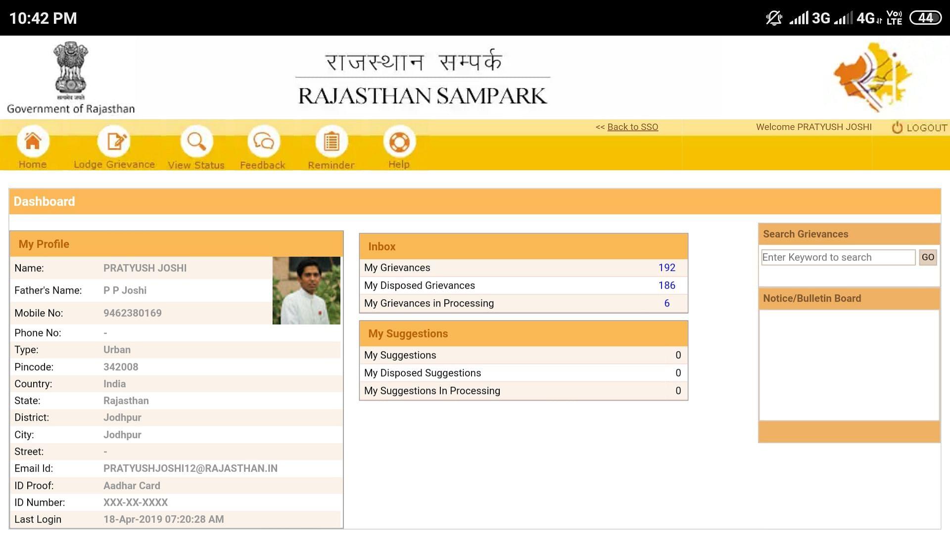 Screenshot of Pratyush's Rajasthan Sampark Account.