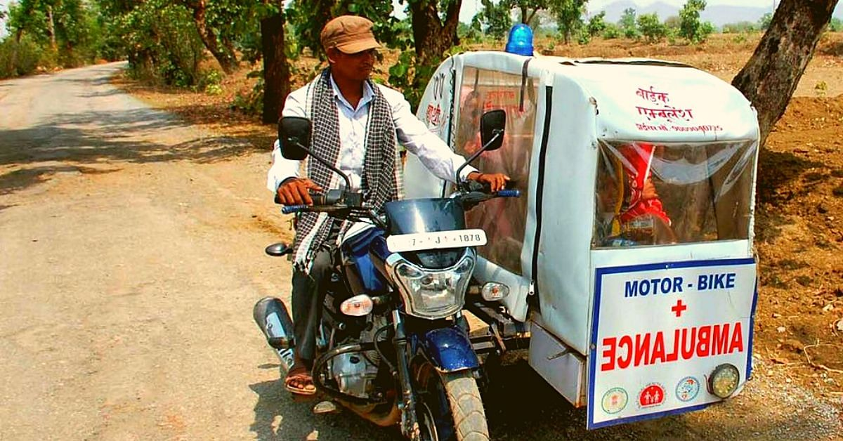 Chhattisgarh IAS Officer Sends Bike Ambulances to Tribal Door Steps, Reduces Medical Costs by 90%