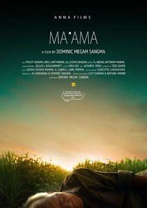 Ma. Ama Film Poster