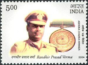 Postage stamp commemorating Randhir Prasad Verma.
