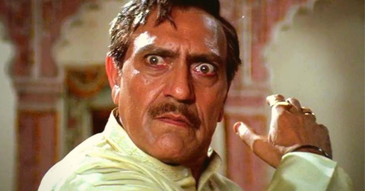 Mogambo Memoirs: Little-Known Stories About the Legendary Amrish Puri