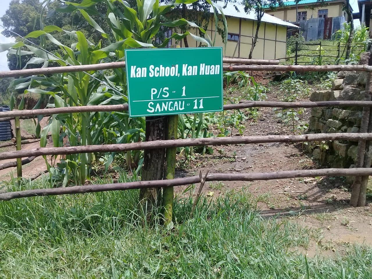 Kan Sikul, Kan Huan! In Mizo, this means 'My School, My Farm.'