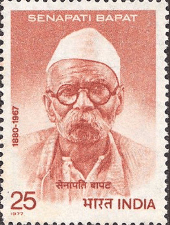 A postage stamp issued in his honour. (Source: Twitter/JAYANTA BHATTACHARYA)