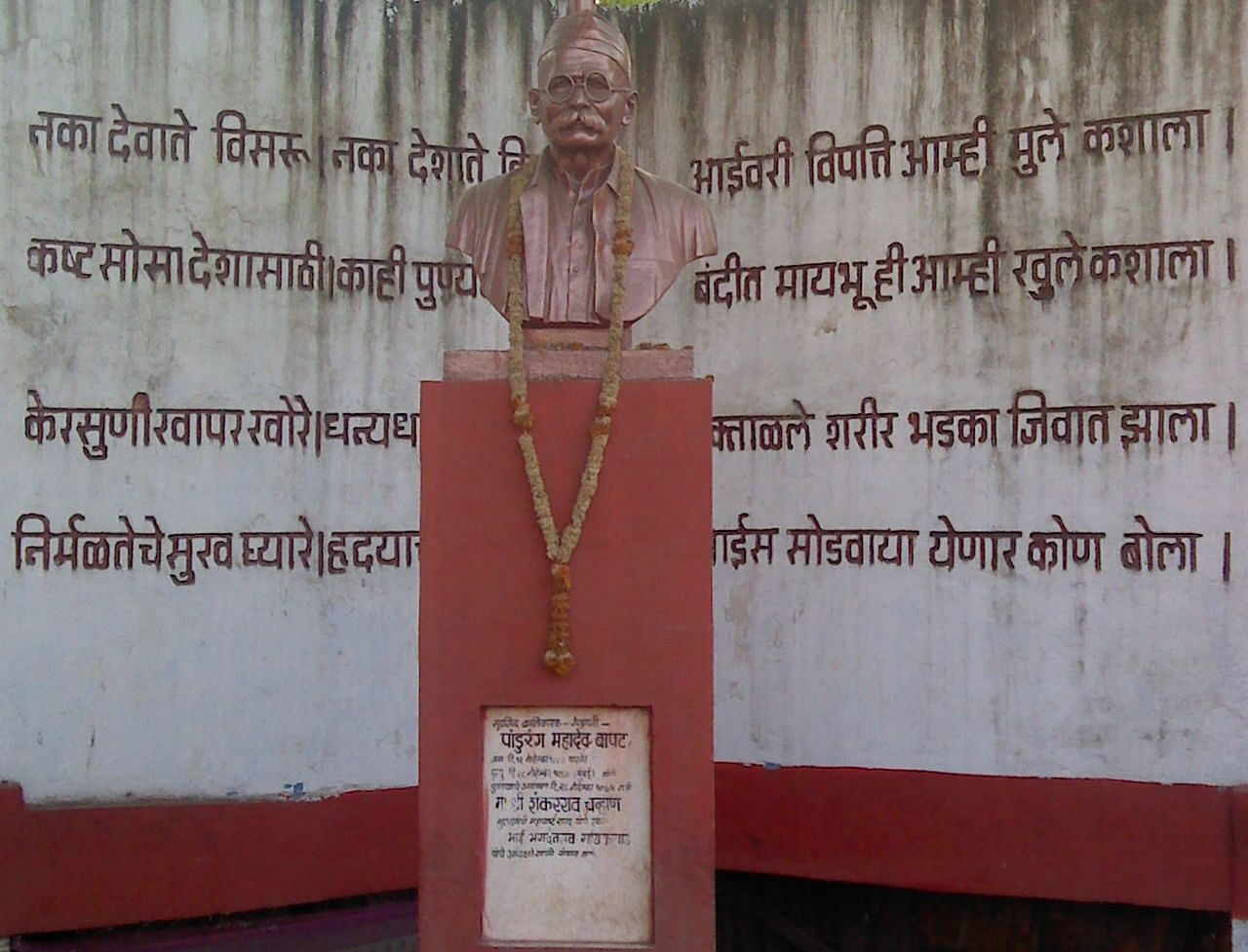 The bust of Senapati Bapat in Nagpur. (Source: Wikimedia Commons)