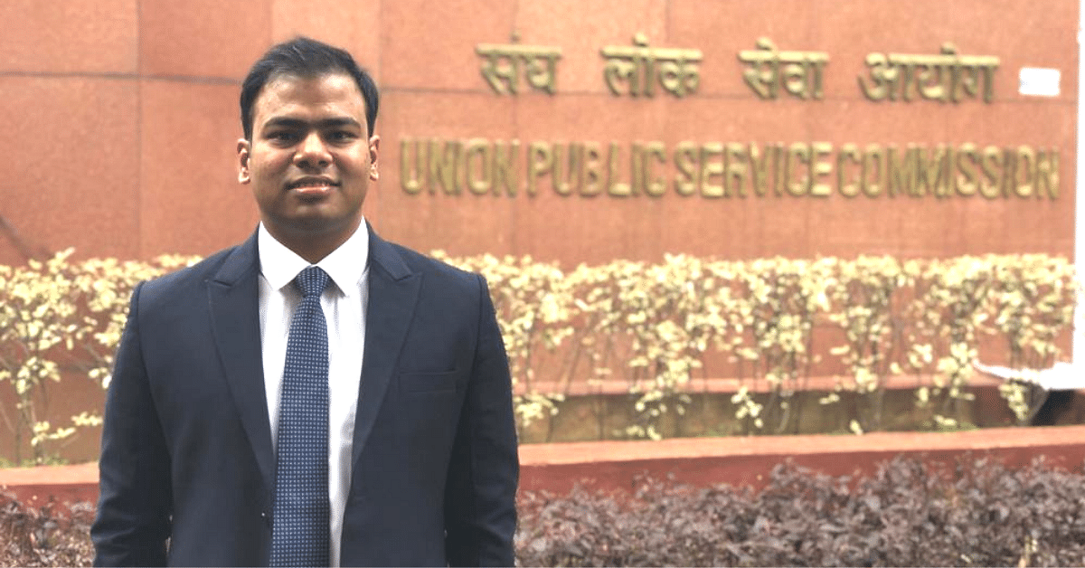AIR 1048 to AIR 63: UPSC Topper Shares How to Maximise Your Score in Optional Paper