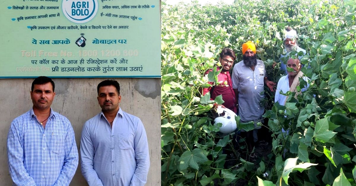 Rajasthan Farmers Develop App, Call-Centre & Agri-Services; Help Over 2 Lakh!