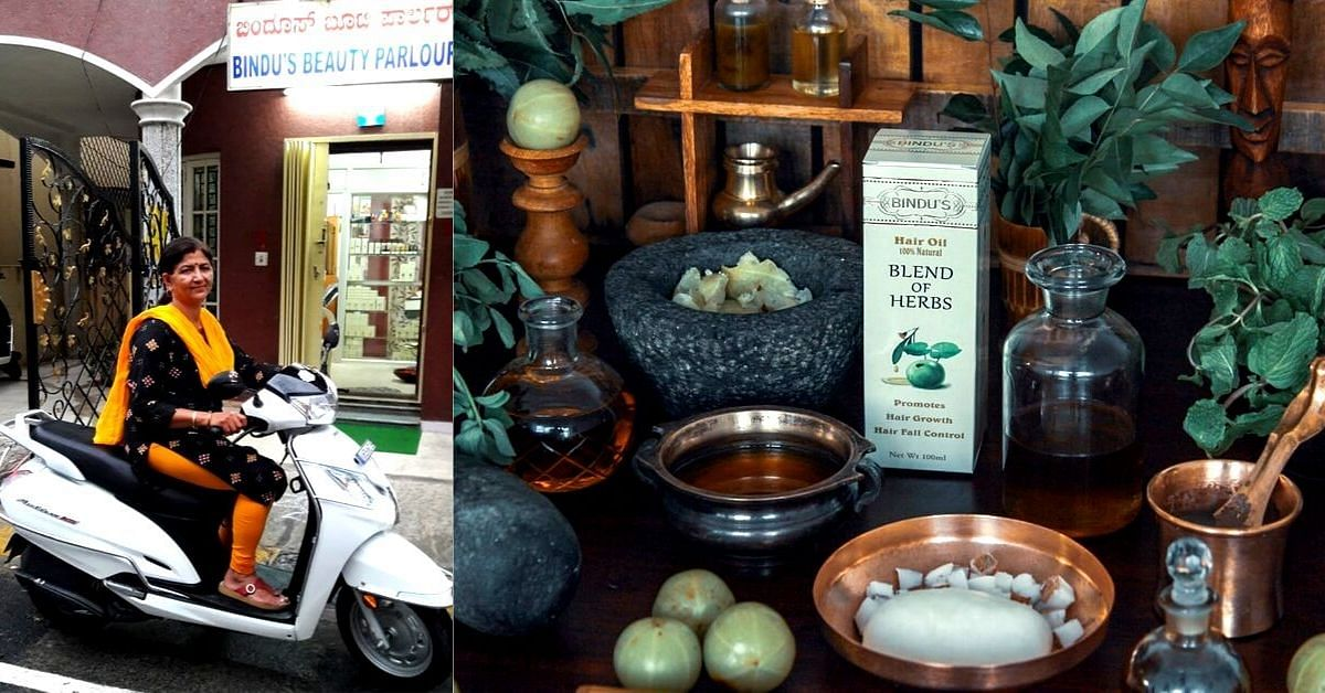 'Parlour Lady' Scripts Success Story Through 100% Natural Herbal Cosmetic Line!