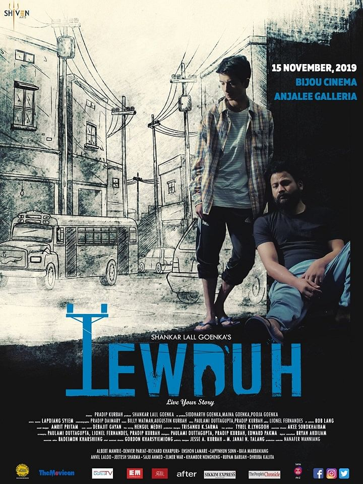 Poster for 'Iewduh'. (Source: Facebook)