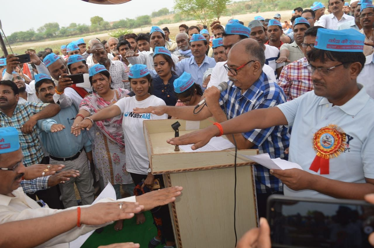 Jal March conducted by the district administration to raise awareness on how to save water.