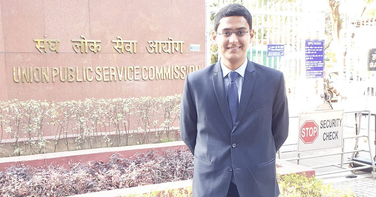 IAS Topper Who Cracked UPSC Without Coaching In First Attempt Shares Strategy!