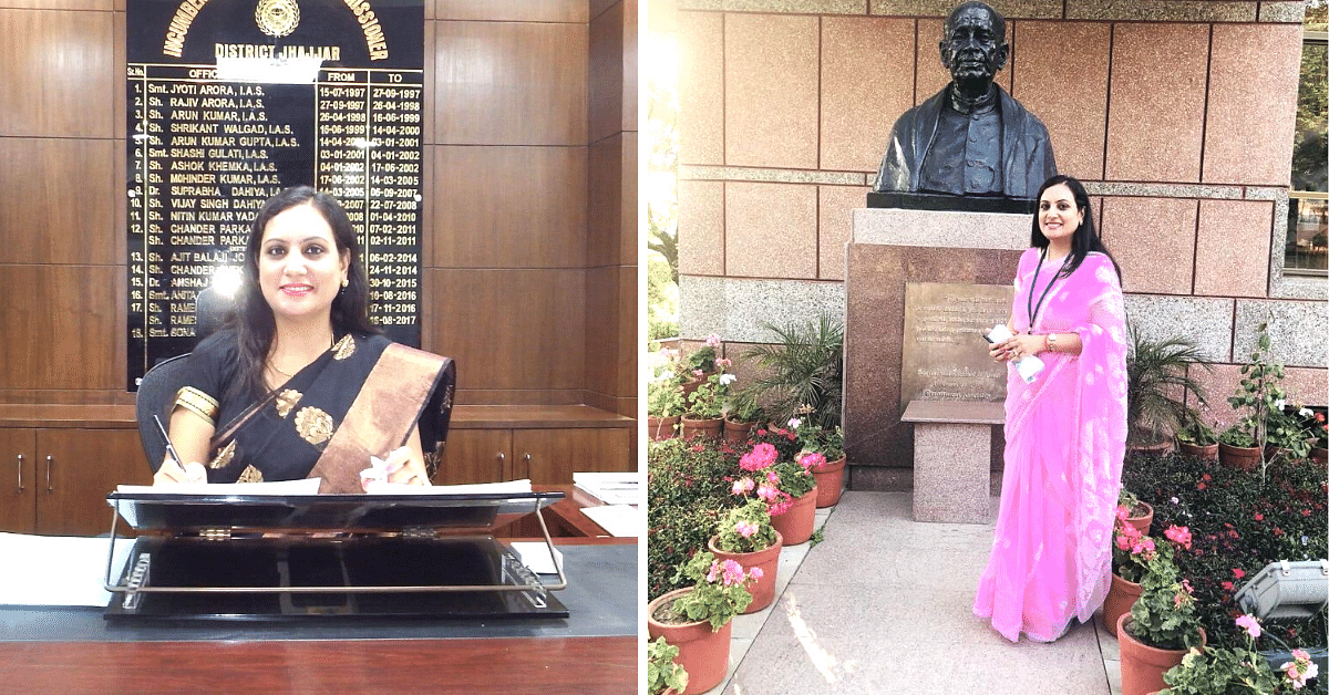 IAS Officer Shares 10 Things You Should Know Before Attempting UPSC Exam