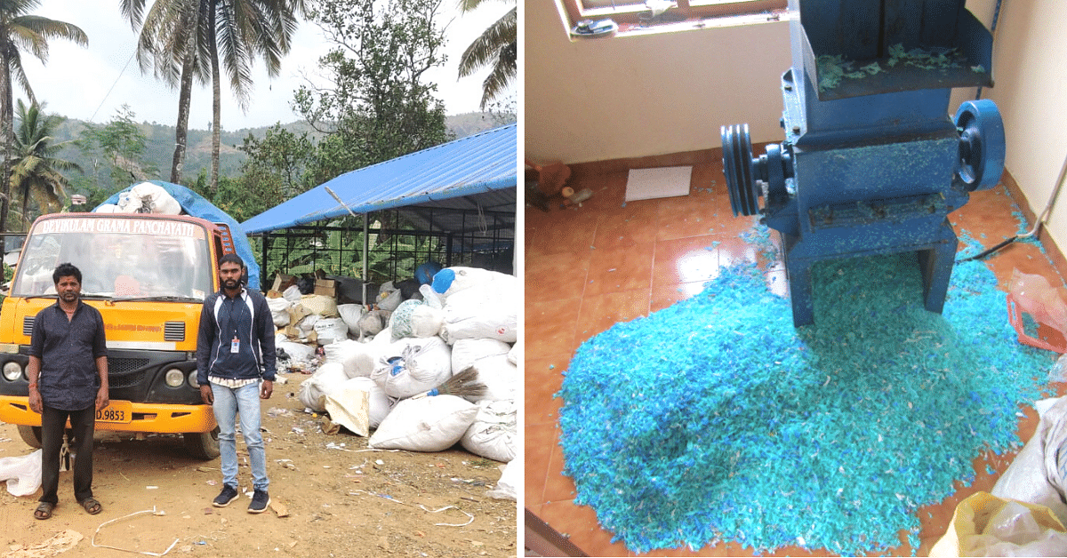 This Kerala Panchayat Wants Your Plastic Waste. Here's Why