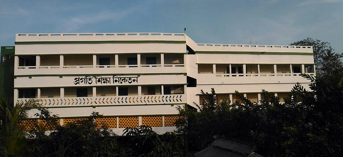 Pragati Shiksha Niketan
