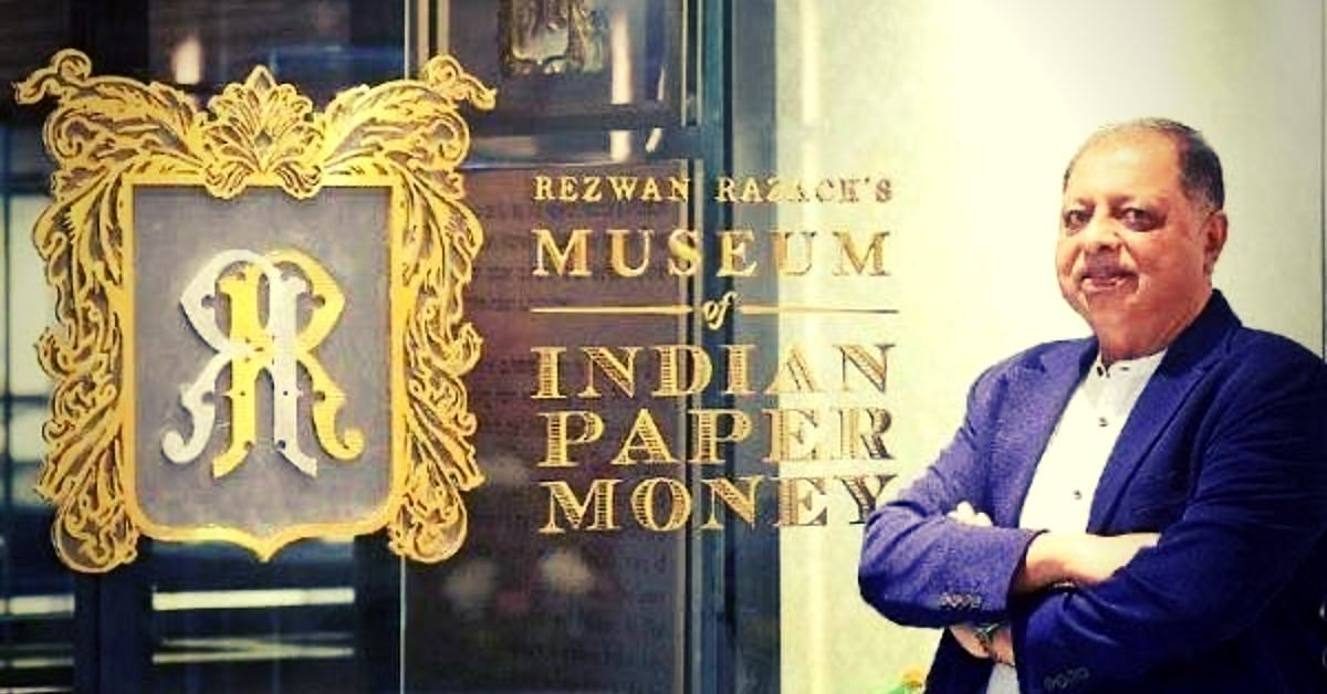 RBI's Pakistani Notes to Hyderabadi Rupee: India's 1st Museum of Currency Is a Must Visit!